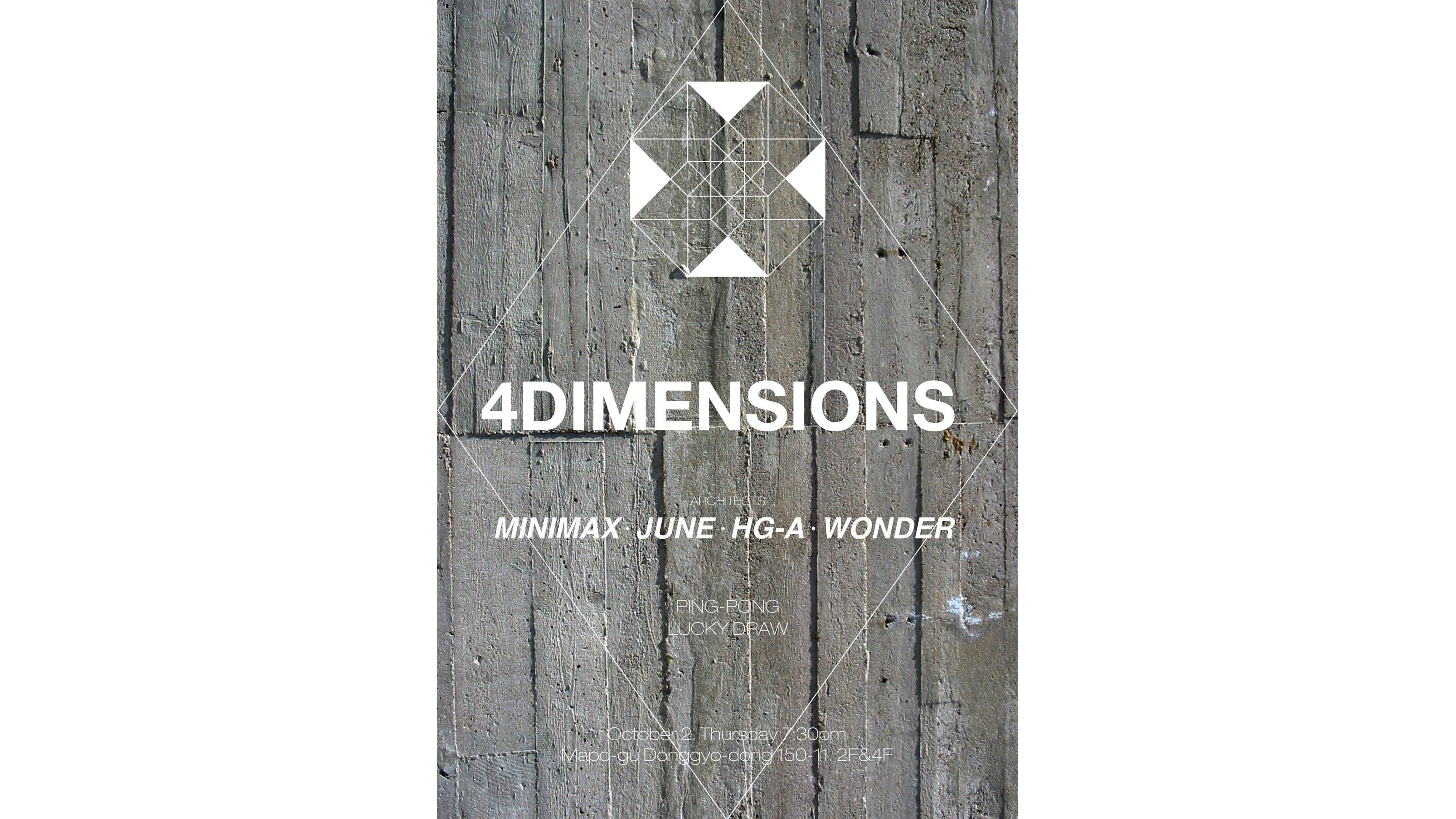 140925_4dimensions party poster