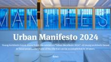 150131_urban manifesto2024_front