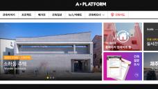 a-platform_main_190529_front