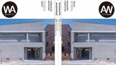 SOHA_건축세계_2020_3월_front